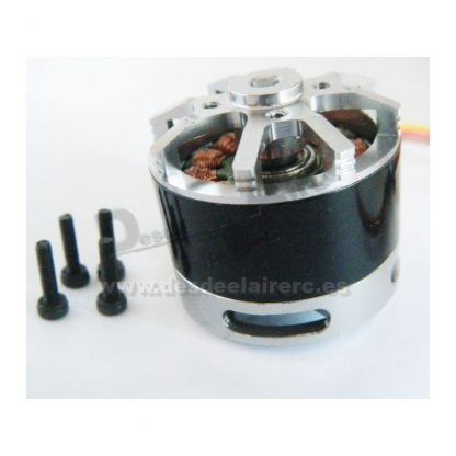 Motor Quanum 2208 para Gimbal Brushless